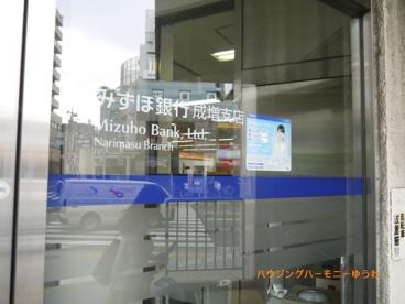 みずほ銀行 成増支店の画像3