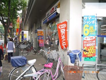 みずほ銀行 成増支店の画像4