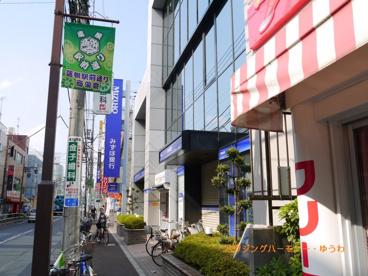 みずほ銀行 蓮根支店の画像1