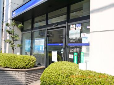 みずほ銀行 蓮根支店の画像2