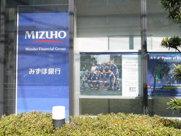 みずほ銀行 蓮根支店の画像3