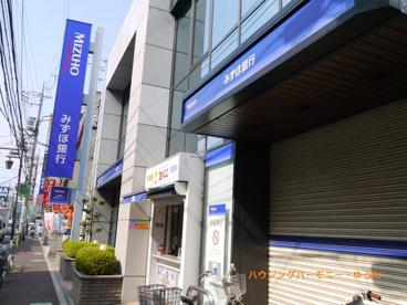 みずほ銀行 蓮根支店の画像4