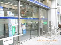 みずほ銀行 赤羽支店