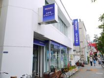 みずほ銀行 十条支店