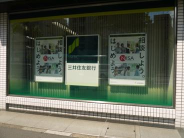 三井住友銀行 巣鴨支店の画像3