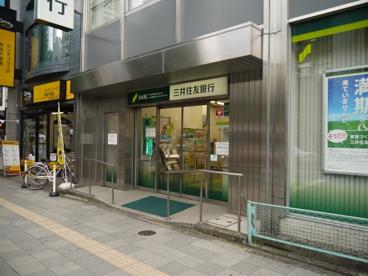 三井住友銀行 目白支店の画像2