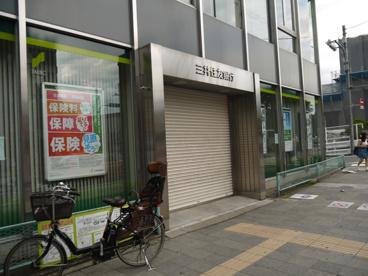 三井住友銀行 目白支店の画像5