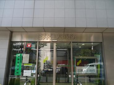 三井住友銀行 池袋支店の画像3