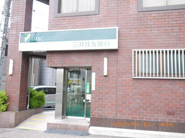 三井住友銀行 千川支店の画像2