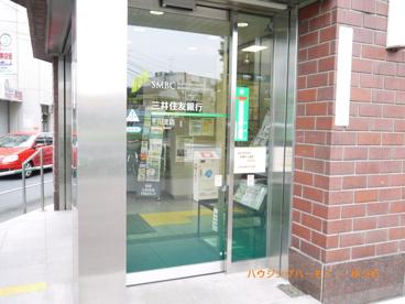 三井住友銀行 千川支店の画像3