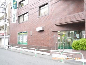 三井住友銀行 千川支店の画像5