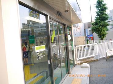 三井住友 志村支店の画像3