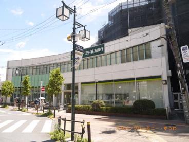 三井住友銀行 ときわ台支店の画像1