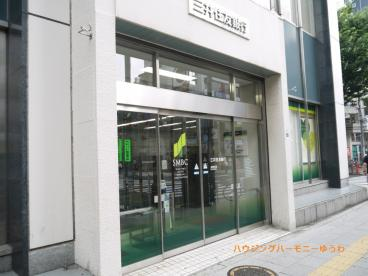 三井住友銀行 成増支店の画像2