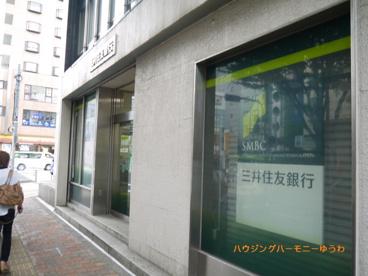 三井住友銀行 成増支店の画像4