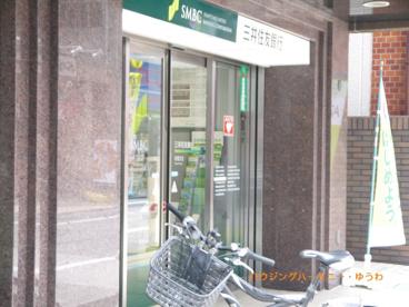 三井住友銀行 板橋支店の画像2