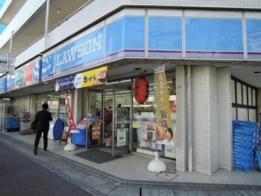 ローソン 梶ヶ谷駅前店の画像1