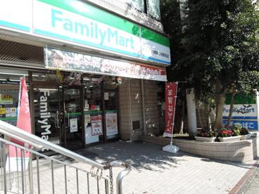 ファミリーマート 川崎梶ヶ谷駅前店の画像1