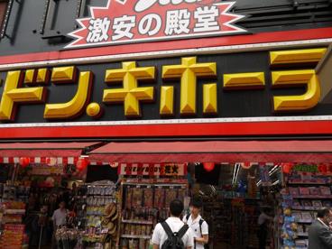 ドン・キホーテ 池袋東口駅前店の画像3