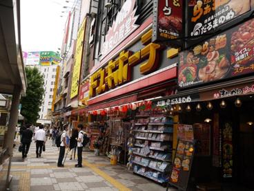 ドン・キホーテ 池袋東口駅前店の画像5