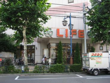 ライフ 新大塚店の画像4