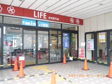 ライフ 千川駅前店の画像2
