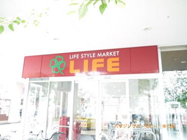 ライフ 落合南長崎駅前店の画像2