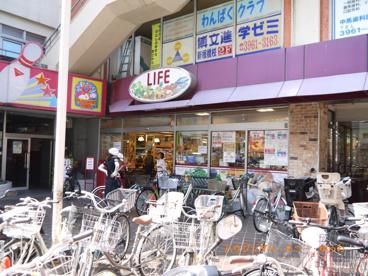 ライフ 板橋店の画像4
