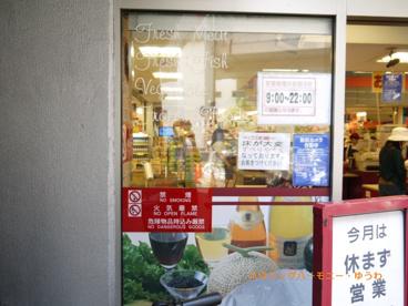 ライフ 板橋店の画像5