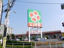 ライフ 前野町店