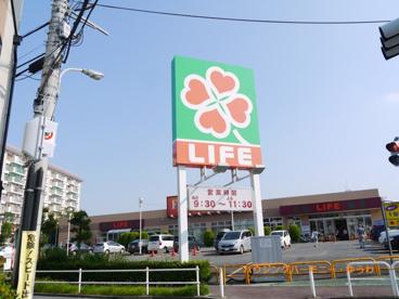 ライフ 前野町店の画像1