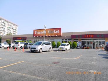 ライフ 前野町店の画像2