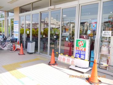 ライフ 前野町店の画像3