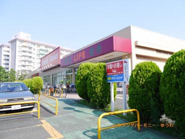 ライフ 前野町店の画像4