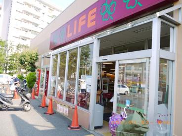 ライフ 前野町店の画像5