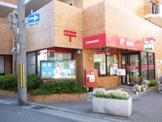 尼崎神田郵便局