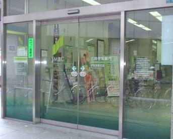 三井住友銀行 京阪京橋支店の画像1