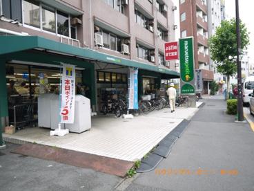 マルエツ プチ 東池袋5丁目店の画像2