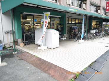 マルエツ プチ 東池袋5丁目店の画像5