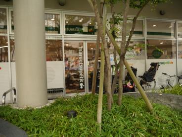 マルエツ プチ 東池袋3丁目店の画像5