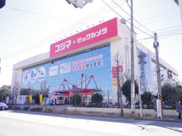 コジマ NEW梶ヶ谷店の画像1
