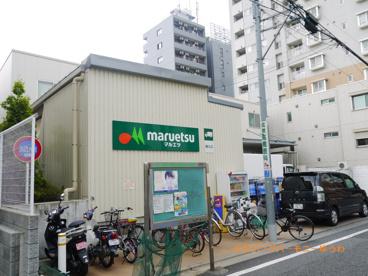 マルエツ 成増南口店の画像4