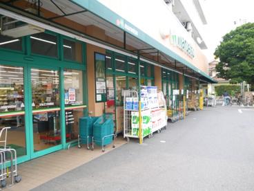 マルエツ 四葉店の画像4