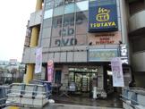 TSUTAYA 溝の口駅前店