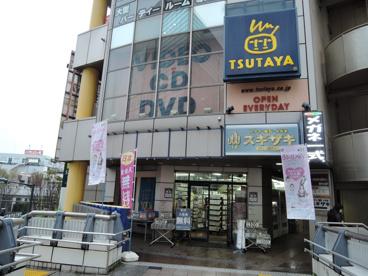TSUTAYA 溝の口駅前店の画像1