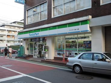 ファミリーマート テイスティ溝の口店の画像1