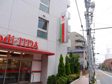 コモディ イイダ 池袋立教通り店の画像3