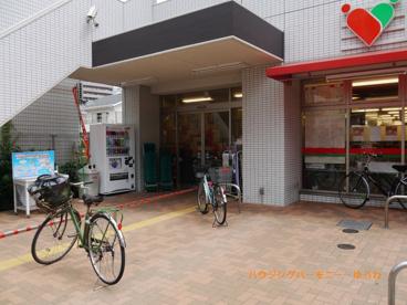 コモディ イイダ 池袋立教通り店の画像4