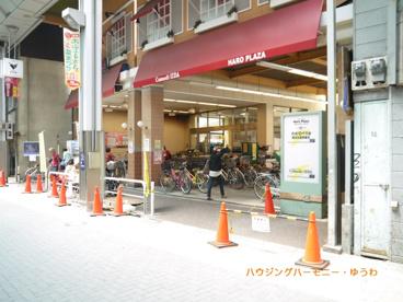 コモディ イイダ 大山店(ハッピーロード)の画像3