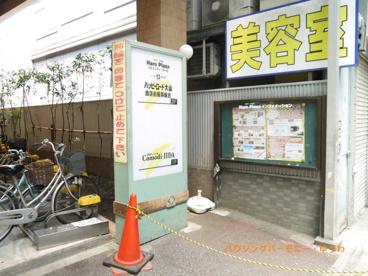 コモディ イイダ 大山店(ハッピーロード)の画像4